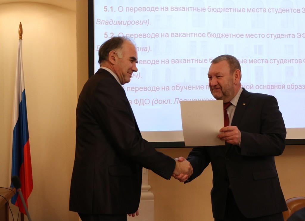 Сотрудники ТУСУР получили дипломы играмоты