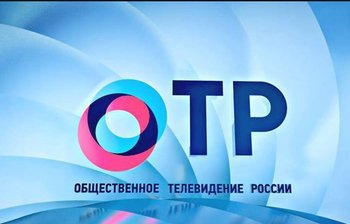 Ректор ТУСУР Александр Шелупанов стал героем программы «Большая страна»