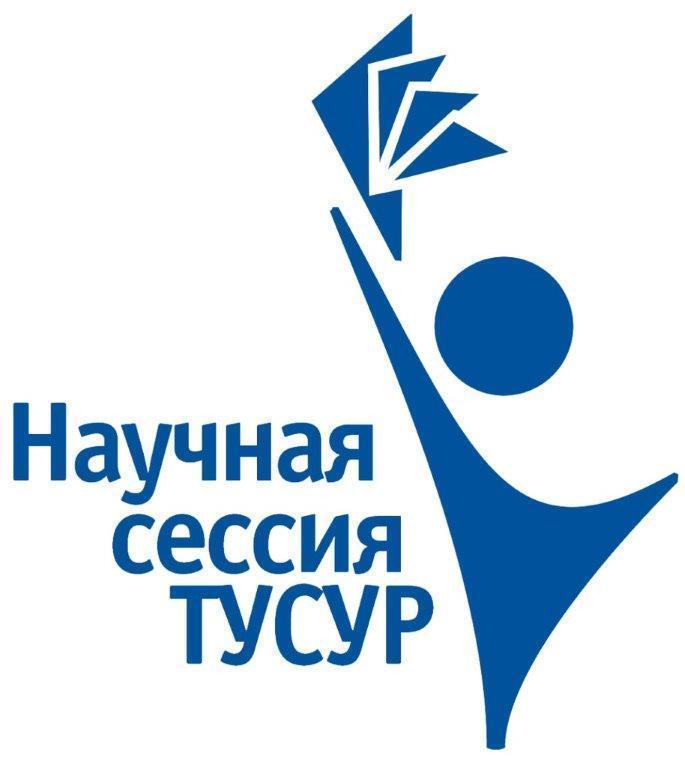 Российский фонд фундаментальных исследований поддержал проект ТУСУР