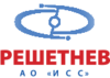 АО «Информационные спутниковые системы» имени академика М. Ф. Решетнёва