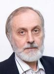 Истомин Александр Вениаминович