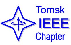 16апреля вТУСУРе состоится заседание Томского IEEE-семинара № 290