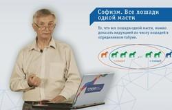 Онлайн-образование ТУСУРа выходит намеждународный уровень