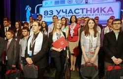 Двое сотрудников ТУСУРа стали лауреатами премии Законодательной думы Томской области