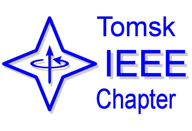 30апреля вТУСУРе состоится заседание Томского IEEE-семинара № 291