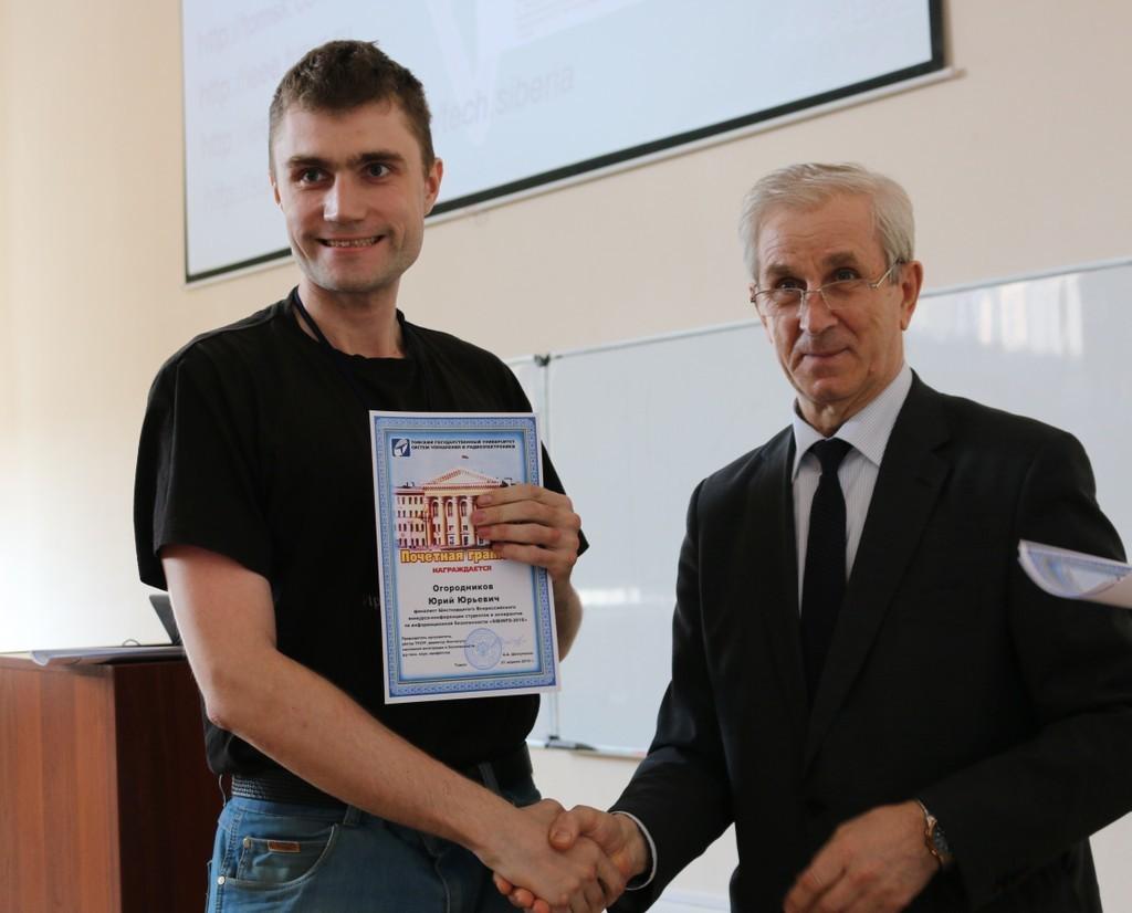 Награждены победители конкурса SIBINFO – 2016