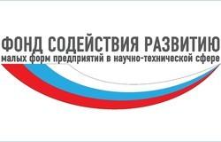 До18 апреля продолжается приём заявок научастие впрограмме «УМНИК — 2016»