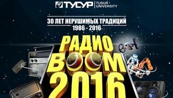 30лет шествию ТУСУРа, скоторого началось празднование Днярадио вТомске