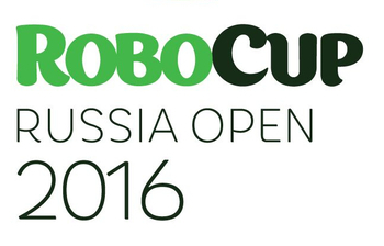 ТУСУР даёт старт RoboCup Russia Open 2016