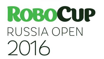 ТУСУР даёт старт RoboCup Russia Open 2016