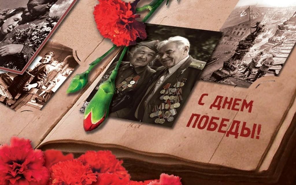ВТУСУРе поздравили ветеранов сДнём Победы
