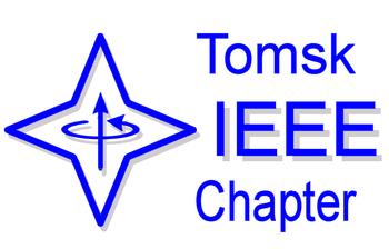 14мая вТУСУР состоится заседание Томского IEEE-семинара № 292