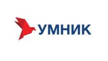 ВТУСУРе пройдёт региональный отборочный турпроектов впрограмму «УМНИК»