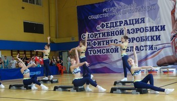 Студенты ТУСУРа заняли призовые места нарегиональных соревнованиях поспортивной аэробике
