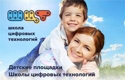 Вдетском технопарке ТУСУРа начинают работу летние детские площадки