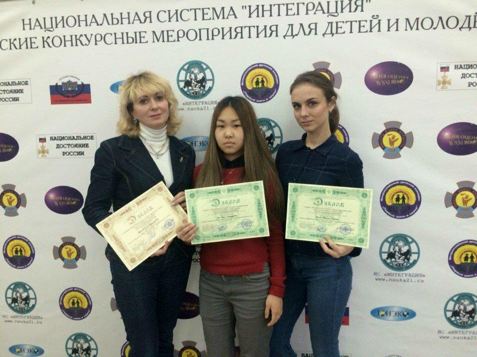 Студенты ТУСУРа стали лауреатами всероссийского конкурса