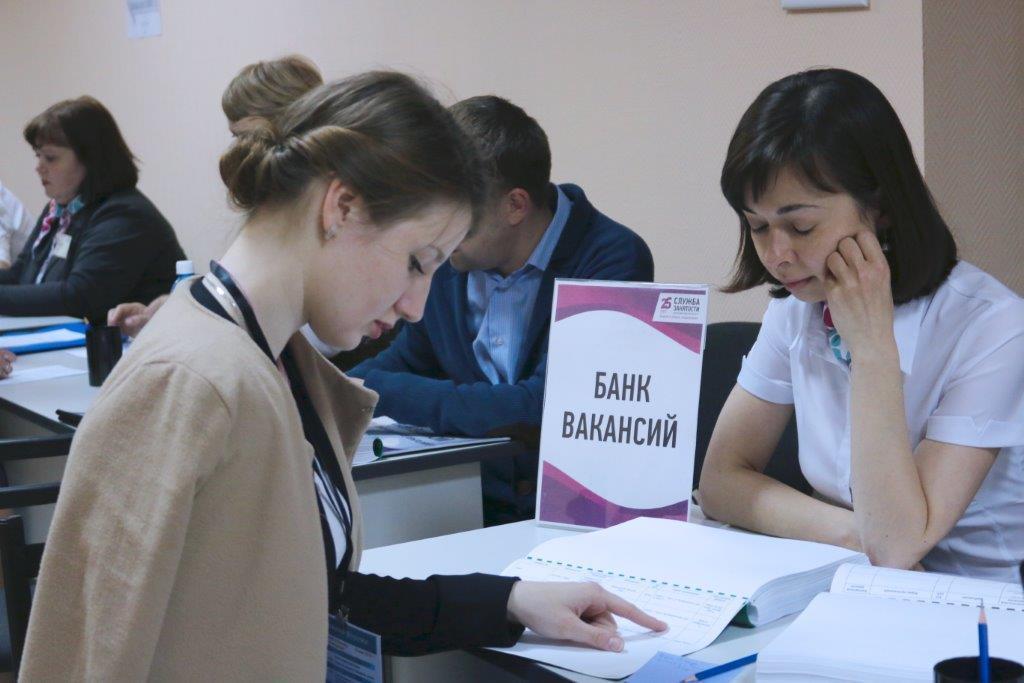 ТУСУР объединяет бизнес иобразование