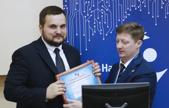 ТУСУР иАО «ПКК «Миландр»» открыли базовую кафедру