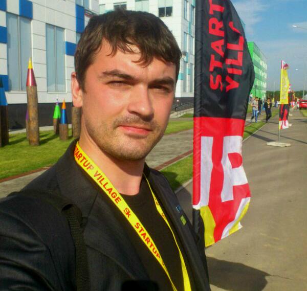 Директор СБИ«Дружба» ТУСУР А. А.Ефимов принял участие в Startup Village 2016