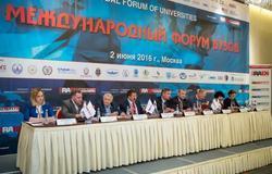 Ректор ТУСУРа принял участие вIV Международном форуме вузов «Глобальная конкурентоспособность»