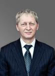 Боровской Игорь Георгиевич