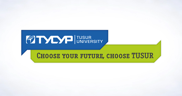 Choose your future, choose TUSUR!