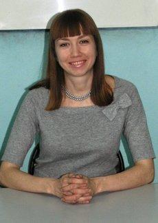 Ognetova