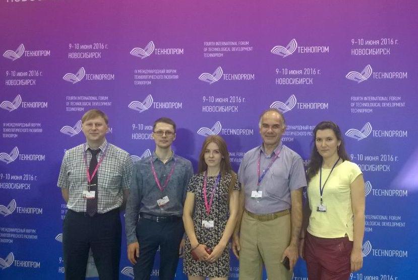 «Технопром – 2016»: образование дляинноваций икурс наАрктику