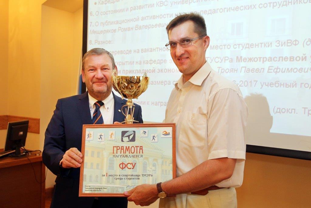 Александр Александрович Шелупанов и Павел Васильевич Сенченко, декан факультета систем управления