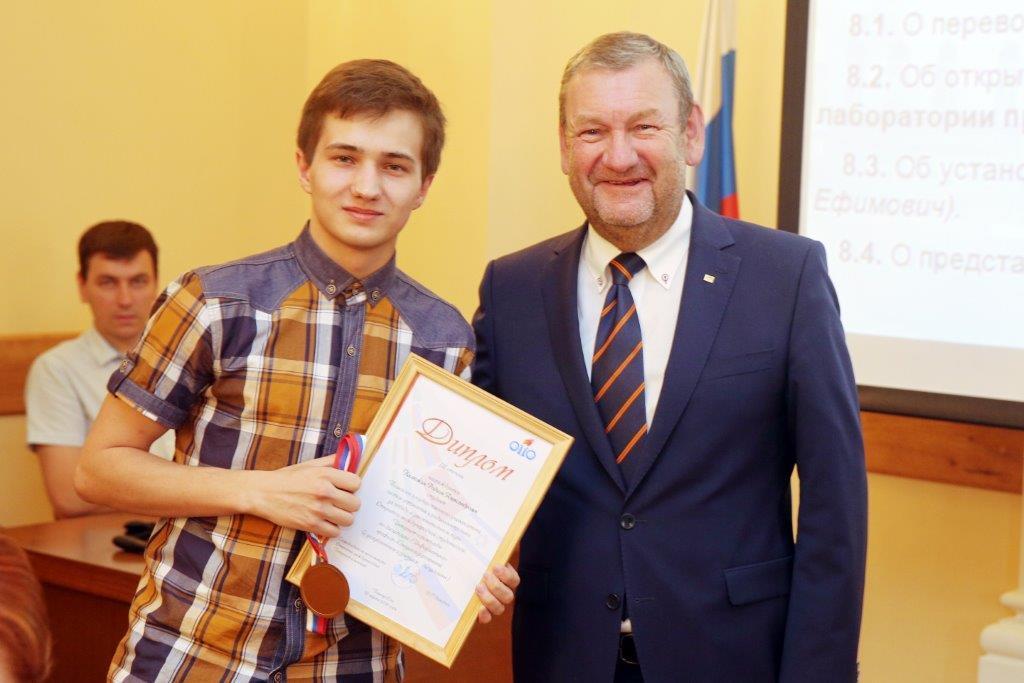 Награждение сотрудников истудентов ТУСУРа