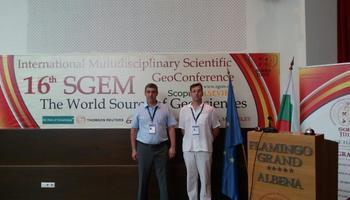 Представители ТУСУРа приняли участие вмеждународной конференции SGEM16
