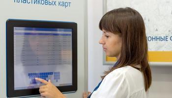 Созданным вТУСУРе автоматом повыдаче карт заинтересовался Газпромбанк