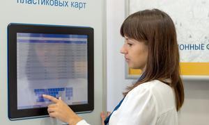 Пресс-релиз от21 июля 2016 г.Созданным вТУСУРе автоматом повыдаче карт заинтересовался Газпромбанк