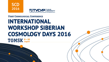 TUSUR University to host the Siberian Cosmology Days