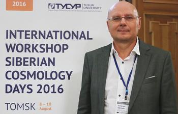 Сергей Одинцов, заведующий Международной лабораторией теоретической космологии ТУСУРа