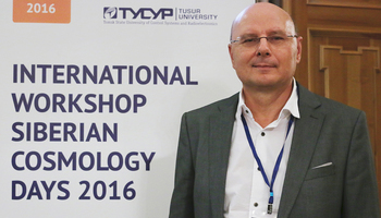 Siberian Cosmology Days end at TUSUR University
