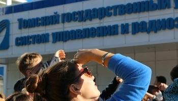 ТУСУР стал участником акции «Помним Беслан»