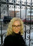 Бобрецова Наталия Владимировна