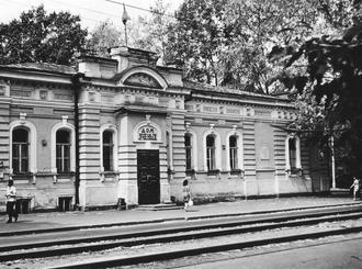 Дом ученых в советское время