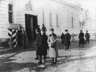 Дом губернатора. Начало XX века.