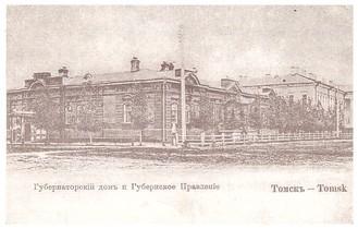 1900-е годы. Фотоархив дома ученых.