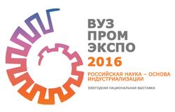 Инновационные разработки ТУСУРа будут представлены навыставке «ВУЗПРОМЭКСПО – 2016»