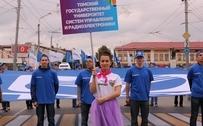 TUSUR University celebrated the Tomsk Day