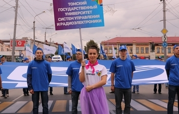 TUSUR University celebrated the Tomsk Day