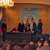 Подписание документов. Россиско-германский саммит, 2006 г.