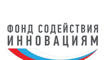 Семинар дляучастников программы «УМНИК» идругих программ Фонда содействия инновациям