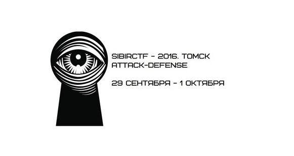 SibirCTF – 2016
