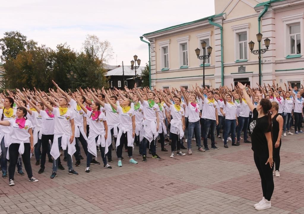 University Parade 2016