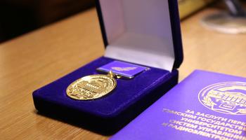 ВТУСУРе наградили сотрудников университета