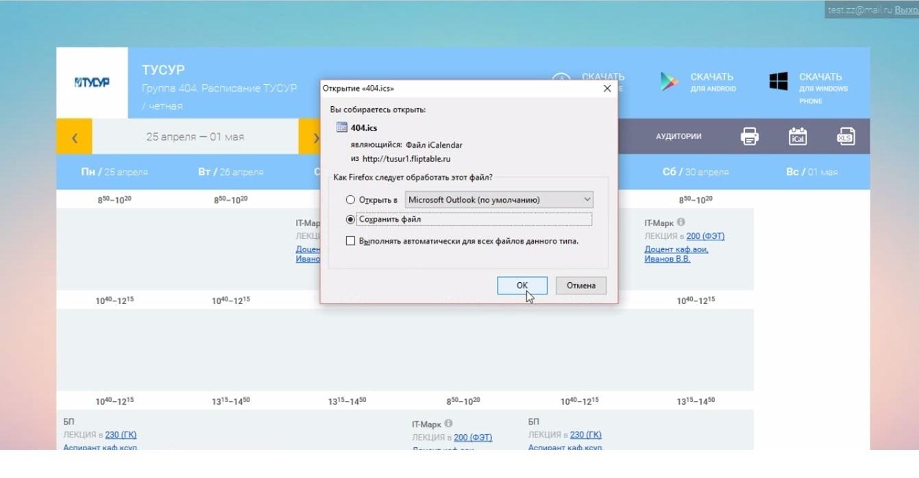 Видео урок FlipTable 18: Просмотр в формате XLS и PDF в публичном виде